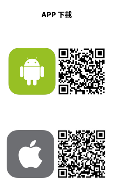 Android和Apple安裝QR code